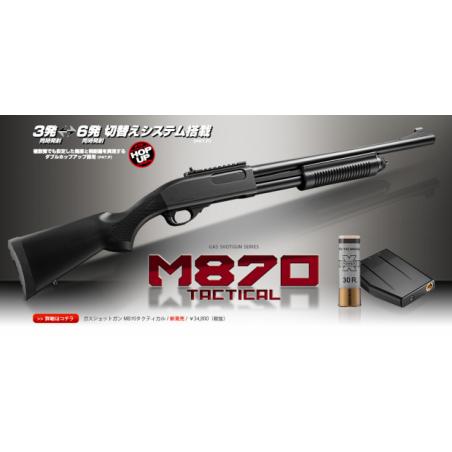 M870 TACTICAL TOKYO MARUI