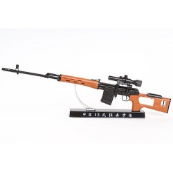 Blackcat Airsoft Mini Model Gun SVD (Escala 1:3)